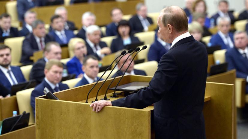 Путин посетит Госдуму 8 мая