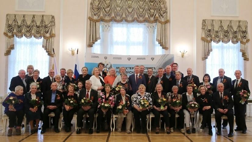 Колобков провёл встречу с ветеранами спорта в преддверии Дня Победы