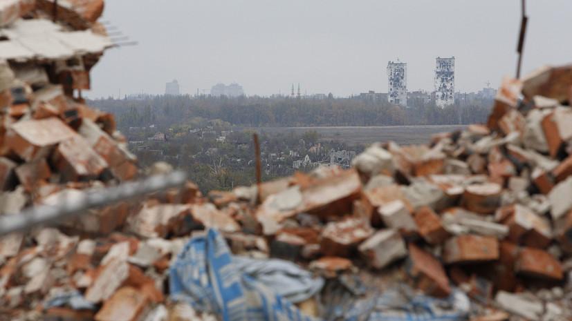 Опрос: более 60% жителей Украины назвали военные действия в Донбассе главной проблемой страны