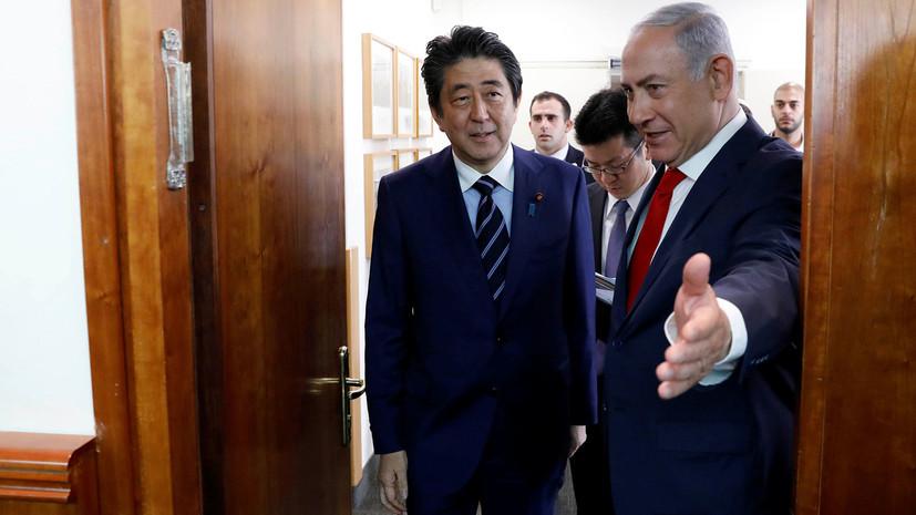Анадесерт— скандал: Японского премьера вИзраиле унизили специфичным блюдом