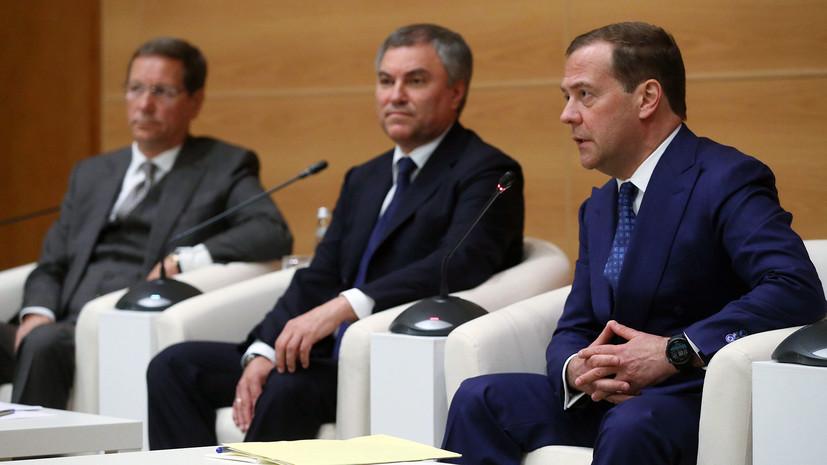 «Сочетание контроля и развития»: Медведев назвал первых претендентов на места в новом правительстве