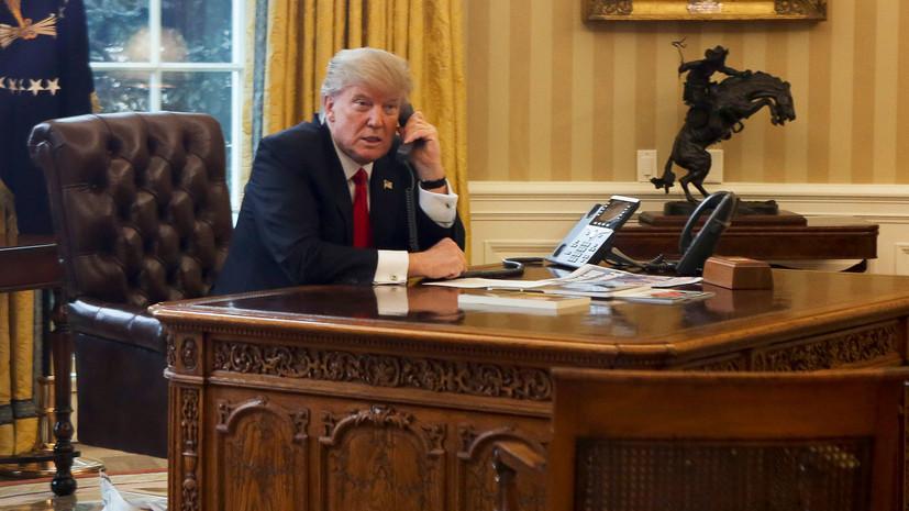 Белый дом: Трамп поздравляет Путина с инаугурацией