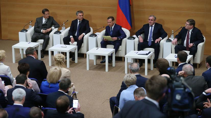 В «Единой России» прокомментировали список кандидатов на посты вице-премьеров