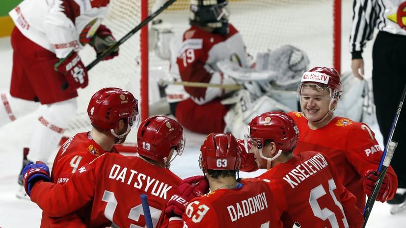180 «сухих» минут России, разгром от Канады и гол Швеции на 24-й секунде: итоги четвёртого дня ЧМ по хоккею