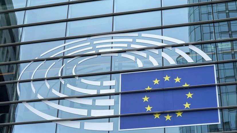 «Показать союзническое отношение к США»: в ЕС обсудят новые санкции против России из-за «подрыва целостности» Украины