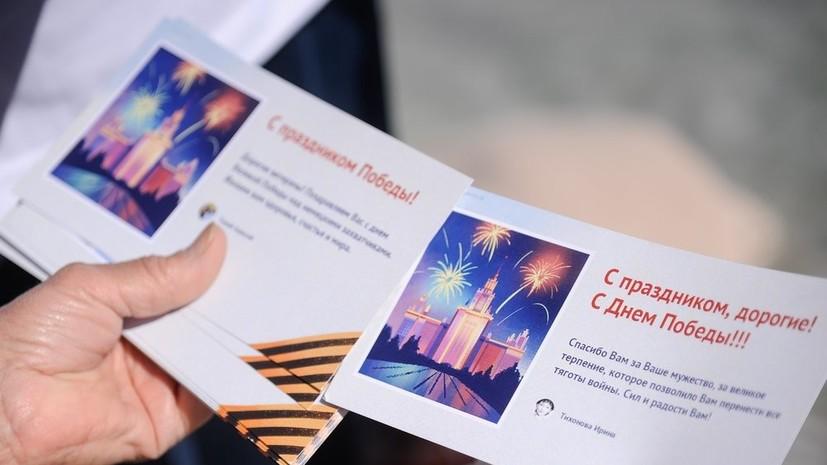 Опрос: более половины россиян планируют принять участие в торжествах 9 Мая
