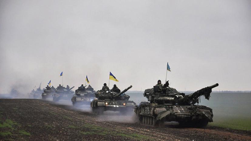 В Минобороны Украины рассказали о потерях ВСУ с начала военных действий в Донбассе