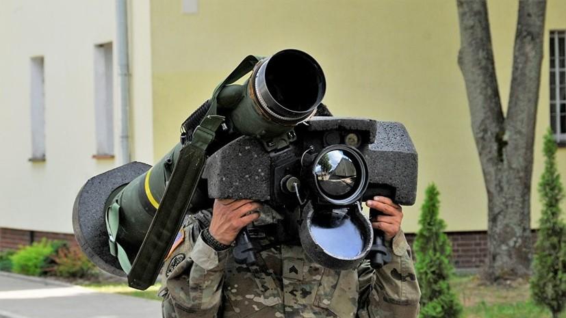 США планируют выделить средства на поставку летального оружия Украине