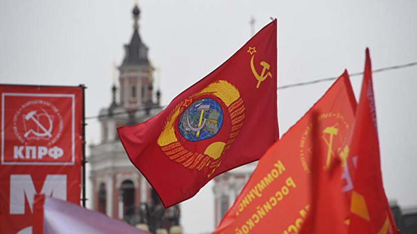 КПРФ не планирует предлагать кандидатов от партии в новое правительство