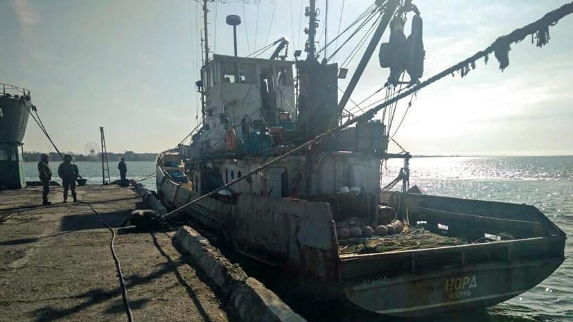 Суд на Украине оставил в силе меру пресечения капитану «Норда»
