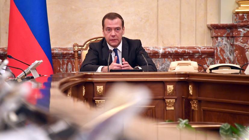 Медведев прибыл в Госдуму для продолжения консультаций