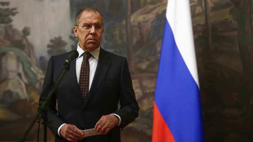 Лавров: Россия никогда не будет действовать во вред безопасности какой-либо из стран