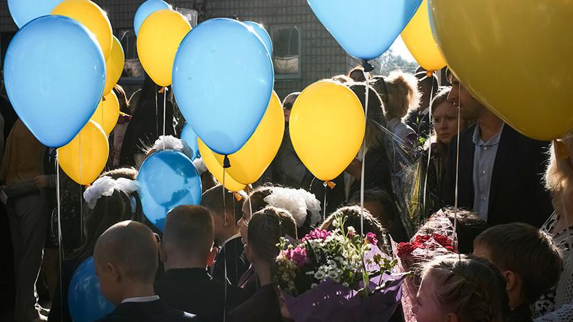 На Украине возбудили дело после массового отравления школьников