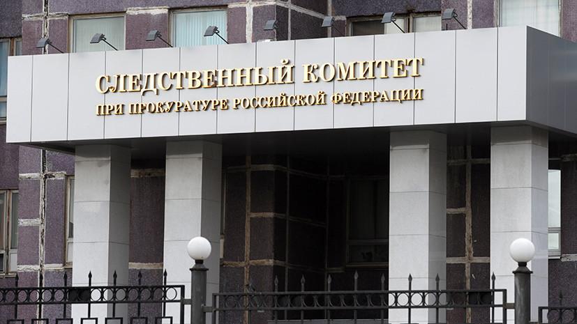 СК возбудил дело против сотрудников военной прокуратуры Украины