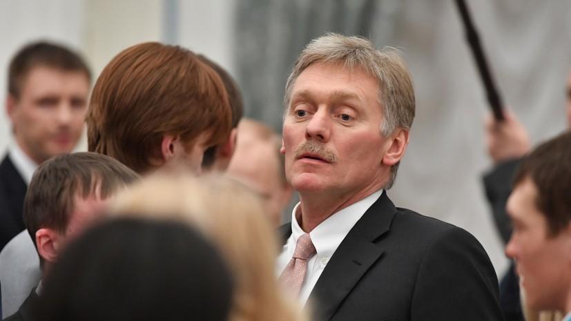 В Кремле допустили возможность перестановок в администрации президента