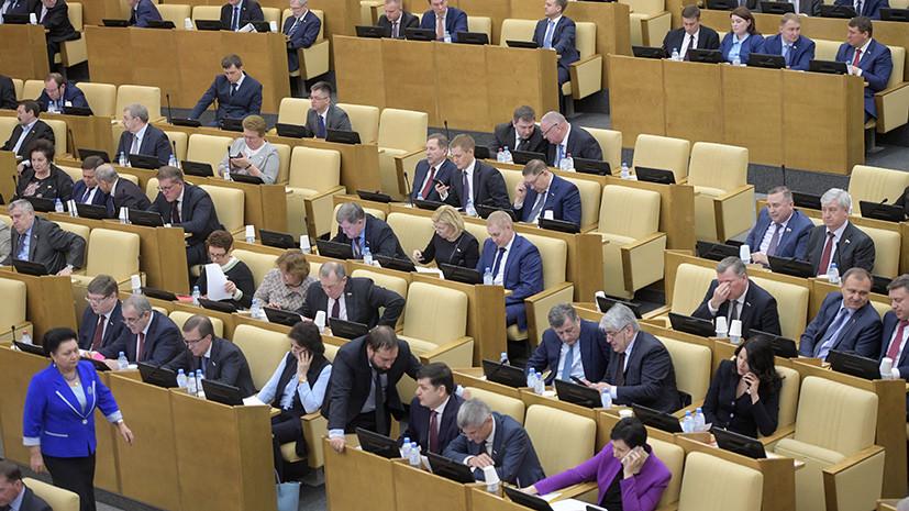 В Госдуме предложили запретить членство премьера в партиях