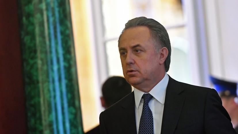 Песков прокомментировал предложение о назначении Мутко в новое правительство