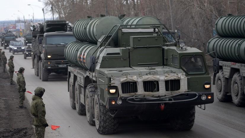В Турции подтвердили намерение купить у России С-400, несмотря на возможные санкции США