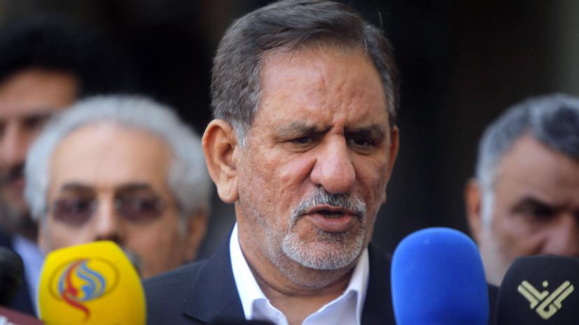 В Тегеране готовы к любому сценарию, если США выйдут из ядерной сделки