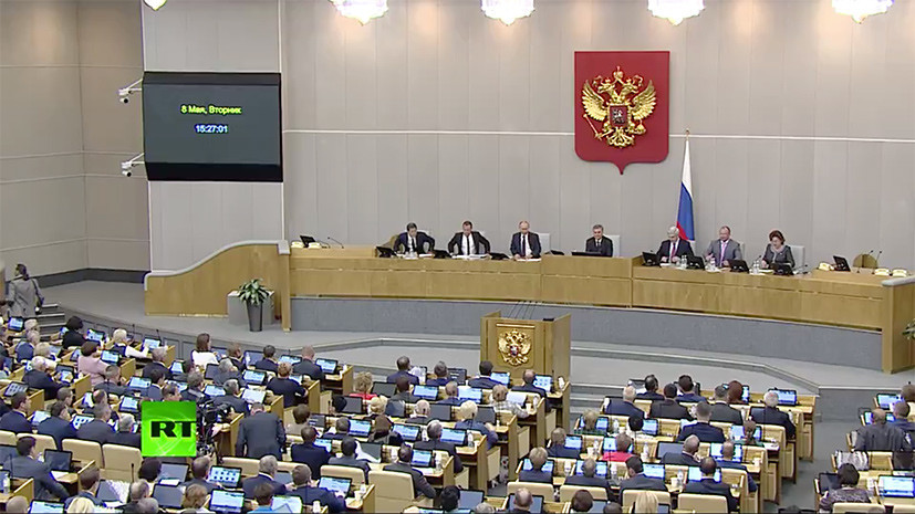 Госдума одобрила кандидатуру Медведева на пост премьер-министра