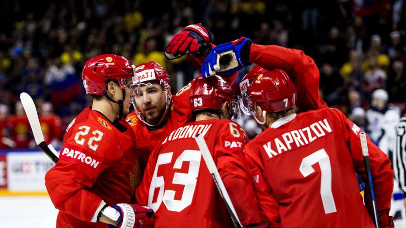 «Пока рано сравнивать с «красной машиной»: экс-тренер молодёжки Плющев о старте сборной России по хоккею на ЧМ в Дании