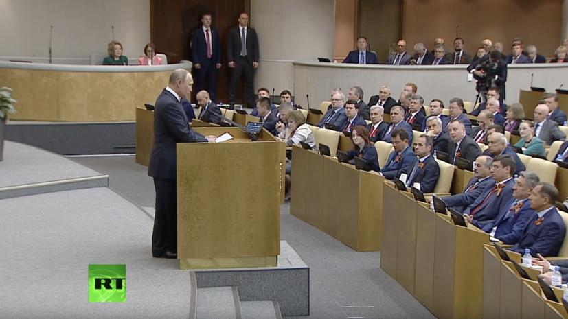 Путин отметил работу правительства в сложные для России годы