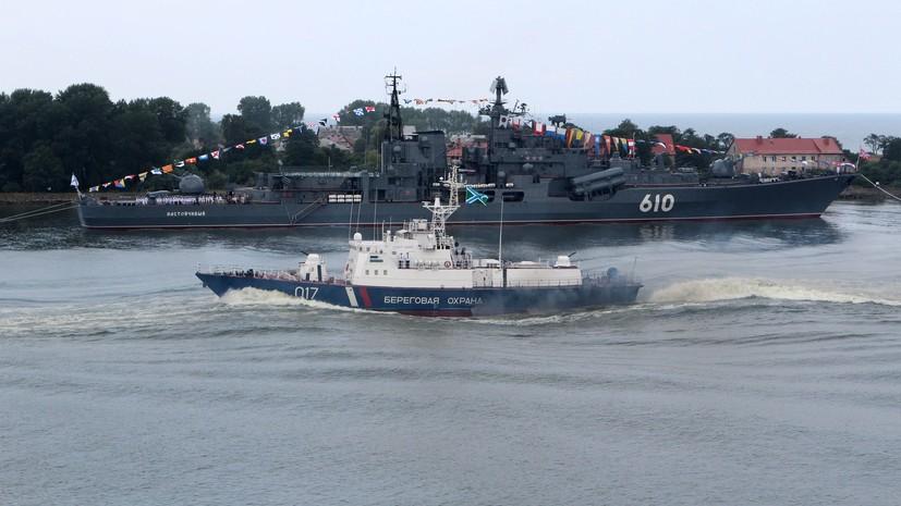 В Киеве заявили, что будут «комплексно реагировать» на осмотры судов российскими пограничниками