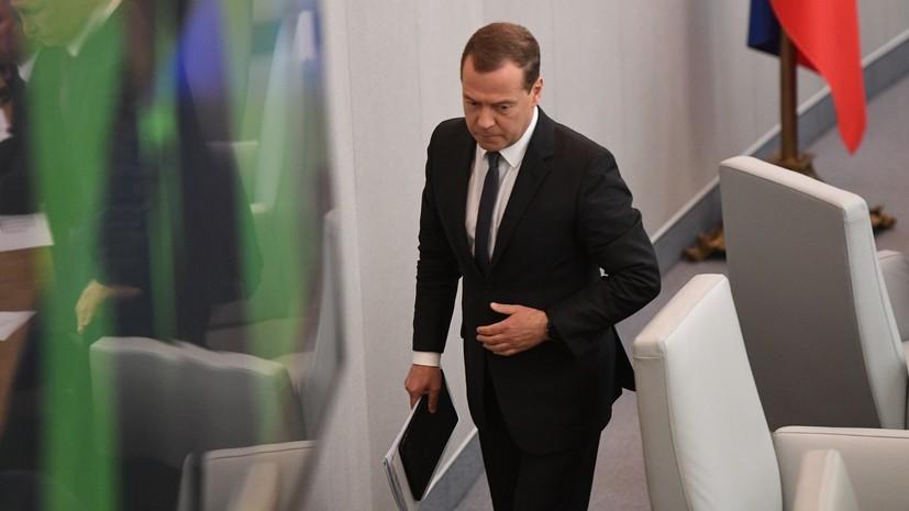 Медведев, говоря о работе правительства, процитировал Чехова