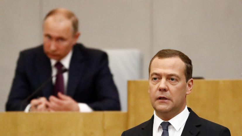 Медведев рассказал о расходах на выполнение нового майского указа Путина