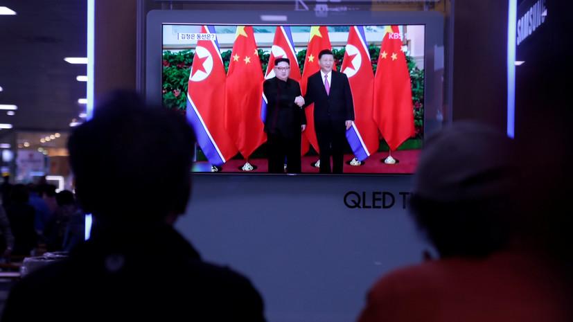 Си Цзиньпин и Ким Чен Ын встретились в китайском Даляне