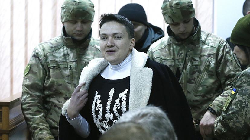 Савченко потребовала разрешить ей посещать заседания Рады