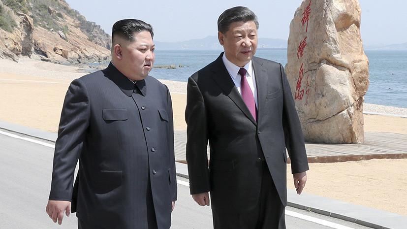 «Укреплять единство и равняться друг на друга»: о чём говорили во время встречи Си Цзиньпин и Ким Чен Ын