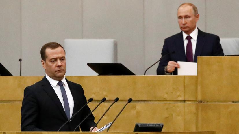 Медведев отрицательно оценил предложение запретить членство премьера в партиях
