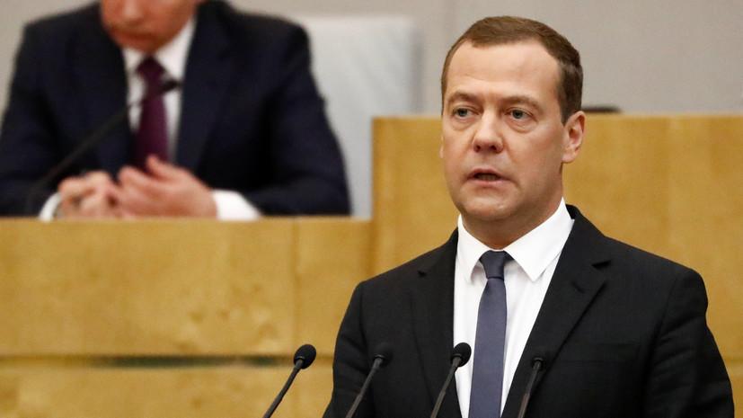 Медведев заявил о необходимости аккуратно принимать решения о повышении пенсионного возраста