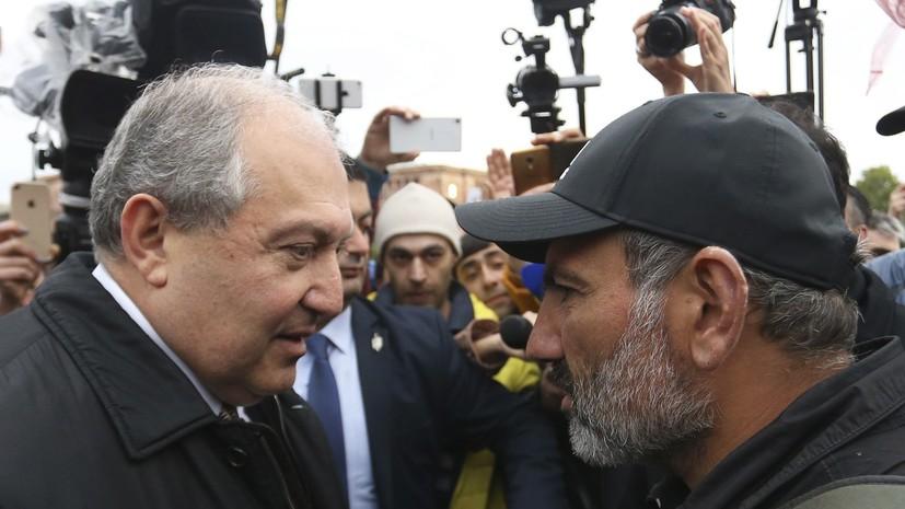 Президент Армении пожелал Пашиняну как можно скорее сформировать правительство
