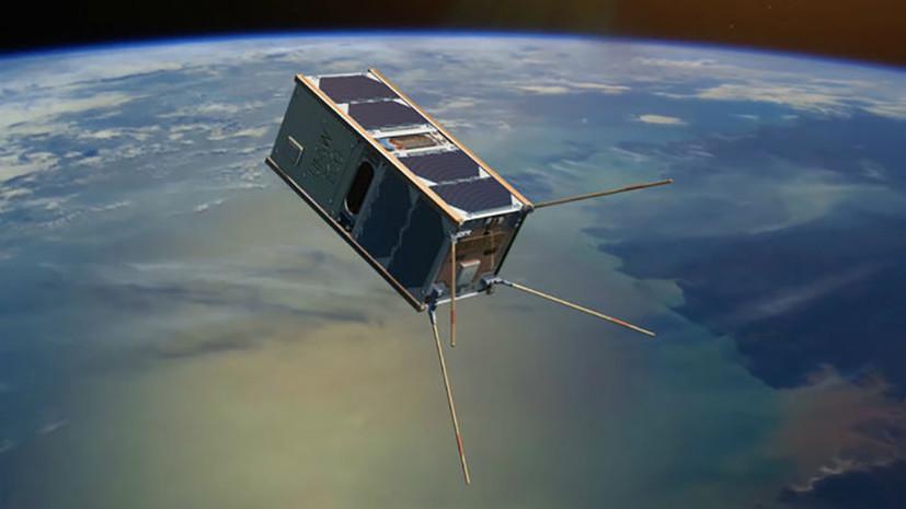 Власти Австралии создали национальное космическое агентство