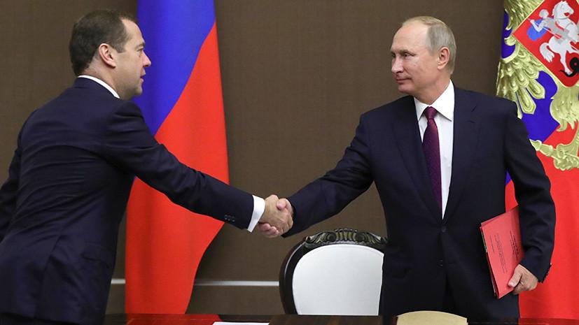 «Дела определяются их целями»: Медведев назначен новым премьер-министром РФ