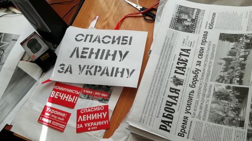 СБУ провела обыски у руководителей Компартии Украины