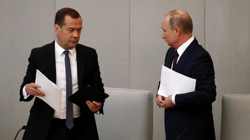 Путин подписал указ о назначении Медведева председателем правительства