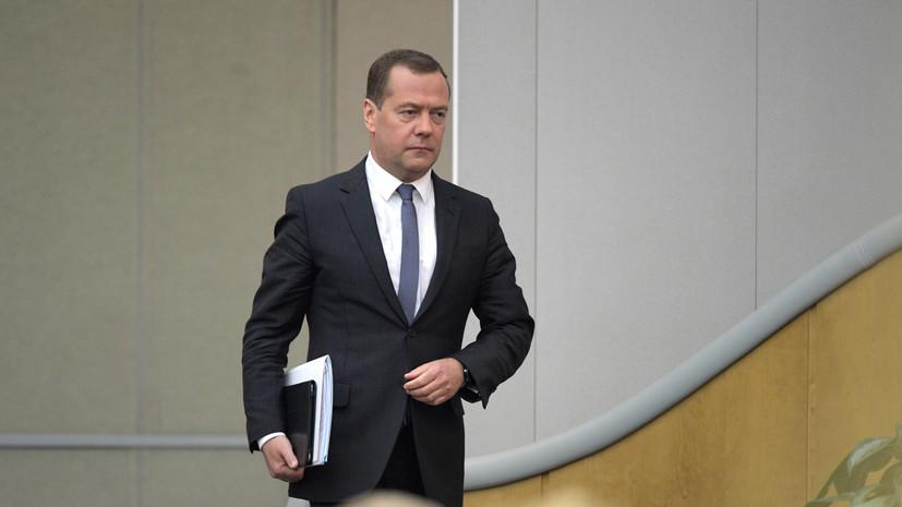 Эксперт прокомментировал решение Госдумы утвердить Медведева премьер-министром