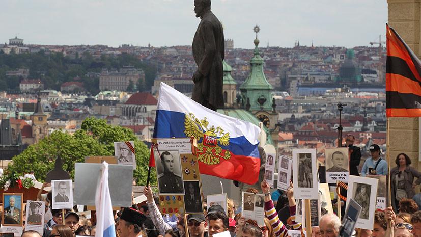 В Праге в акции «Бессмертный полк» приняли участие около трёх тысяч человек