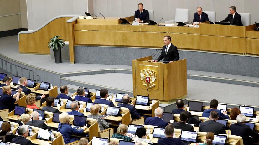 В «Единой России» прокомментировали утверждение Медведева премьер-министром