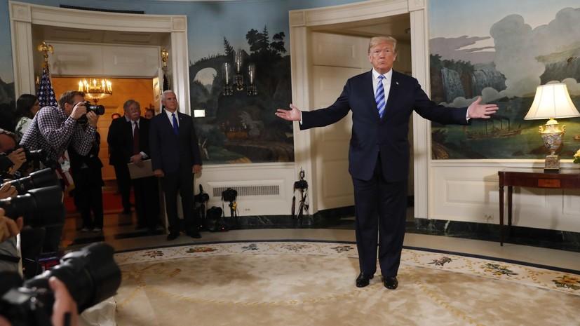 Трамп анонсировал «самый высокий уровень санкций» против Ирана