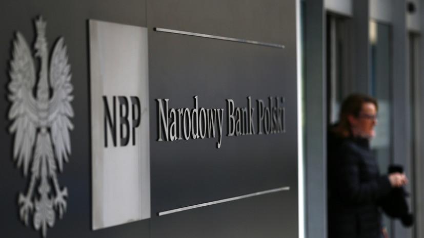 Трудовые мигранты в Польше перевели на Украину за год $3,2 млрд