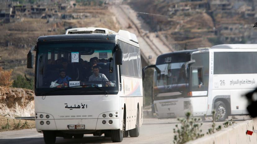 Центр по примирению: на север Алеппо за сутки выведены 4,4 тысячи боевиков и членов их семей