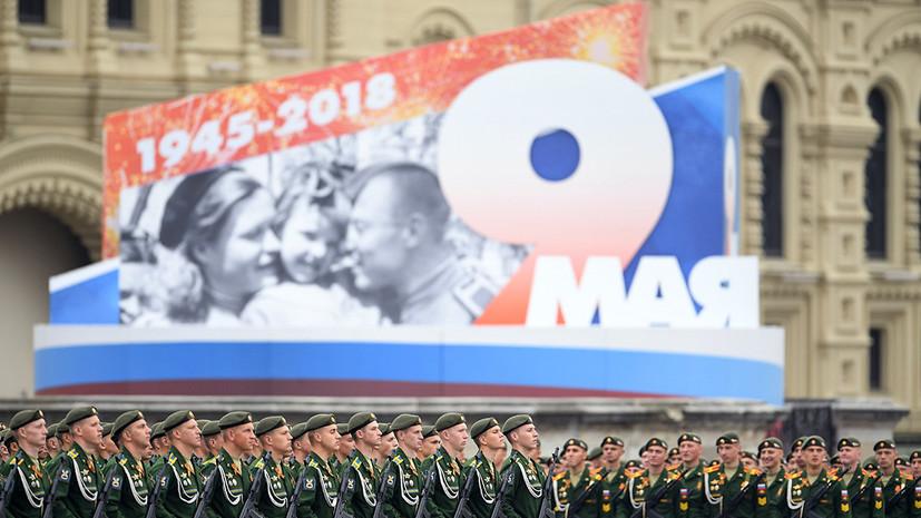 «Самый значимый праздник»: футбольные тренеры о Дне Победы и событиях Великой Отечественной войны