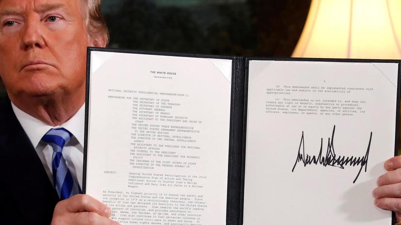В парламенте Ирана оценили «умственные способности» Трампа после выхода из ядерной сделки
