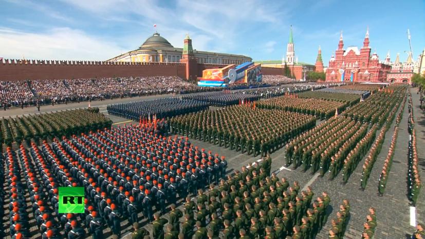 На Красной площади начался парад в честь 73-й годовщины Победы