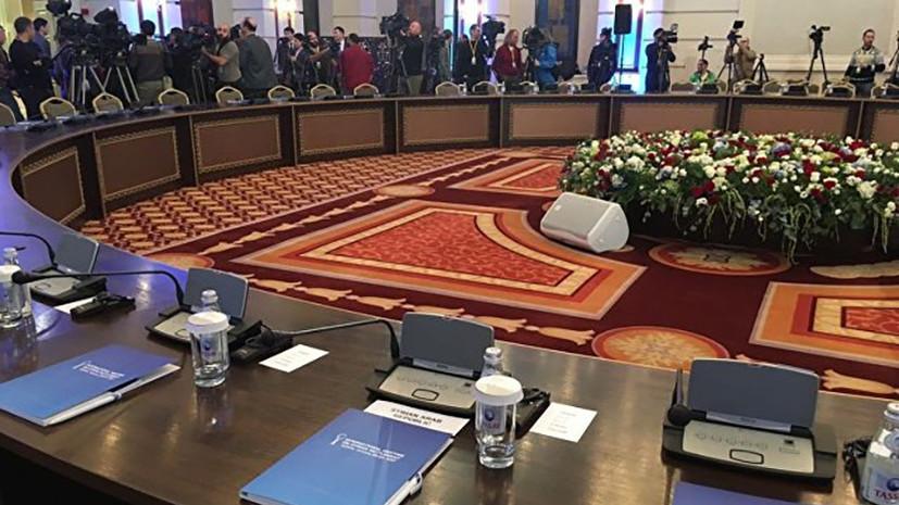 МИД Казахстана сообщил об утверждении даты новой встречи по Сирии в Астане