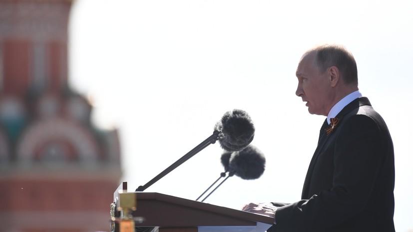 Путин: Россия открыта к диалогу по всем вопросам